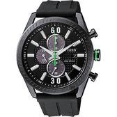星辰CITIZEN 光動能矽膠三眼計時腕錶CA0667-12E公司貨 全球1年保固
