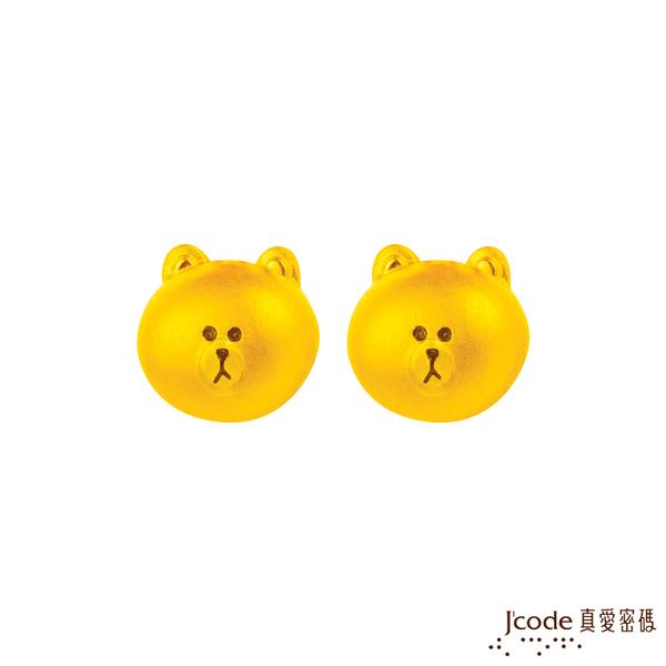 LINE甜心熊大黃金耳環