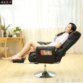 電腦椅懶人沙發躺椅辦公椅子家用現代簡約轉椅PU皮老闆學生游戲椅 igo蘿莉小腳ㄚ