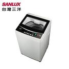 【SANLUX 台灣三洋】7Kg定頻洗衣機(ASW-70MA)