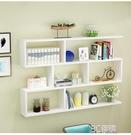 吊櫃 牆上置物架壁掛書架牆架客廳牆面裝飾...