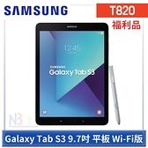 【福利品】Samsung Galaxy Tab S3 9.7吋 【送專用皮套+保護貼】 平板 T820 (32G/WIFI)