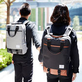 雙肩電腦包15.6/14寸筆電旅行背包男女書包