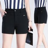 大碼短褲女新款中年高腰顯瘦打底黑色西外穿百搭休閒褲  朵拉朵衣櫥