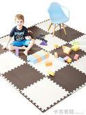 明德泡沫地墊拼圖爬行墊兒童臥室榻榻米拼接地板墊子防滑墊60x60