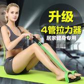 仰臥起坐健身器材家用運動減肥器瘦腰減肚子神器拉力器腳蹬拉力繩 js844『科炫3C』