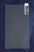 gamax 鋼化強化玻璃手機螢幕保護貼膜 HTC One(M9)/One M9(s)/M9s
