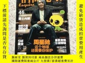 二手書博民逛書店時尚先生罕見2010年7月號 總59期 (封面周星馳)Y2560