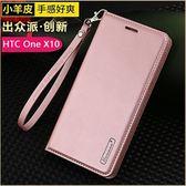 愛尚小羊皮 HTC One X10 手機皮套 自動吸附 支架插卡 側翻皮套 HTC X10 錢包皮套 附掛繩 保護殼