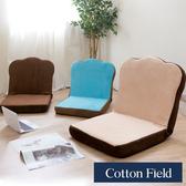 棉花田【吐司】多段式折疊和室椅-3色可選藍咖色