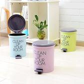 家用腳踏垃圾桶辦公衛生間垃圾筒廚房創意有蓋方形客廳臥室衛生桶 sxx2090 【大尺碼女王】