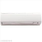 《全省含標準安裝》冰點【FIV-110CS2/FUV-110CS2】變頻分離式冷氣18坪 優質家電