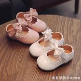 女童單鞋2021春款夏季軟底蝴蝶結防滑韓版包頭嬰幼百搭公主豆豆鞋 美眉新品