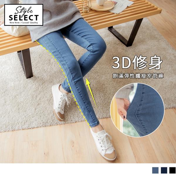 《KG0474》3D立體剪裁彈力牛仔窄管褲 OrangeBear