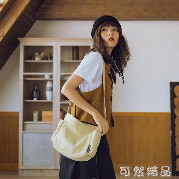 日系帆布包女斜背包女簡約時尚布袋包學生休閒帆布單肩包 可然精品