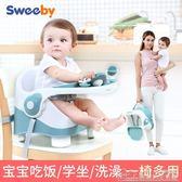 寶寶餐椅嬰兒學坐吃飯座椅多功能便攜式兒童外出餐椅帶餐盤 居樂坊生活館YYJ