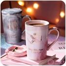 馬克杯 十二星座馬克杯 帶蓋勺ins陶瓷水杯子 北歐情侶創意咖啡杯 簡約文藝
