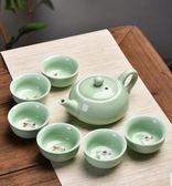 茶具套裝家用石磨創意陶瓷茶壺