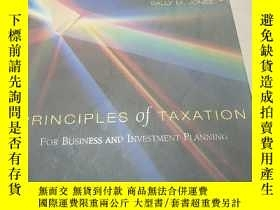 二手書博民逛書店PRINCIPLES罕見OF TAXATION FOR BUSI