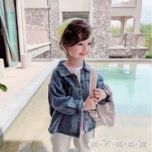 男童牛仔外套春秋款秋裝1-3歲潮4小童洋氣男童裝5兒童2男 晴天時尚館