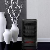 暖風機 110V迷你暖風機家用小型取暖器臥室烘手腳機便攜電熱器熱風【快速出貨八折搶購】