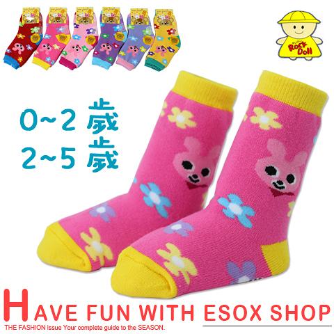 保暖長筒止滑寶寶襪 花花兔兔款 台灣製 Rock Doll