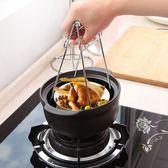 【11月萊這199免運】多功能不銹鋼取碗夾 防燙夾 取菜器 提盤器 廚房小工具