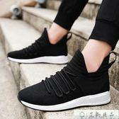 運動鞋 夏季韓版潮流男士運動休閒鞋