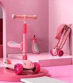 滑板車 兒童1-2-6歲三合一寶寶可坐騎滑8以上小孩單腳踏板滑滑溜溜【幸福小屋】