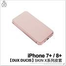 【DUX DUCIS】iPhone 7+/8+ 隱形磁扣皮套 全包防摔 手機殼 皮套 掀蓋 插卡支架 保護殼