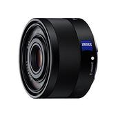 【震博】Sony Sonnar T* FE 35mm F2.8 ZA (分期0利率);送UV鏡、吹球