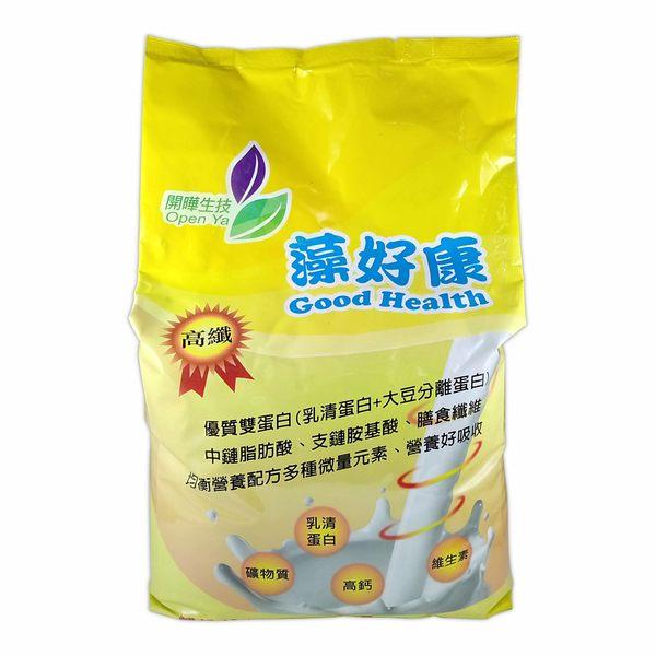 藻好康均衡營養配方 高纖 28g*30包/袋★愛康介護★