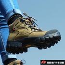 登山鞋女高幫防水防滑牛皮越野爬山鞋耐磨戶外運動沙漠徒步靴【探索者戶外生活館】