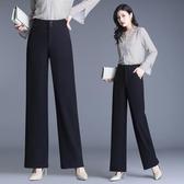 寬管褲女春秋年新款垂感墜感高腰女褲百搭顯瘦直筒西裝褲子女 科炫數位