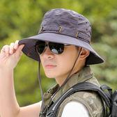 防曬帽子戶外男士春夏天可折疊遮陽帽漁夫帽大檐釣魚登山太陽帽   蜜拉貝爾