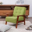 ‧ 樺木實木材質,堅固耐用 ‧ 坐靠墊紮實,乘坐舒適性佳 ‧ 淺綠色布面,任何空間好搭配