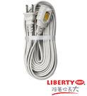 【LIBERTY】2P可鎖定分離式電源線-21尺(1插座) LB-1221