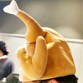 ins網紅少女心會唱歌會動的炸雞烤雞頭套帽子情侶錄視頻拍照道具 歌莉婭