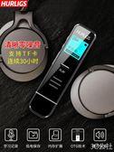 錄音筆 錄音筆專業高清降噪遠距商務聲控大容量學生上課用會議小錄音機器