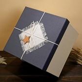 禮盒正方形禮品盒超大伴手禮禮物盒大號禮物包裝盒生日送禮盒包裝盒子-快速出貨