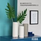 創意北歐直筒三色純色陶瓷花瓶客廳陶瓷擺件干花花瓶裝飾品 LJ5200【極致男人】