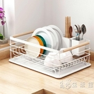 瀝水碗架廚房碗碟架瀝水架瀝碗架家用放碗架水槽置物架碗筷濾水架WD 小时光生活館