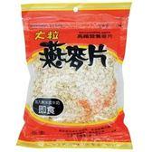 SANLEA 三立 大粒 高纖燕麥片 320g【康鄰超市】