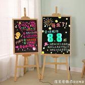 發光電子小黑板熒光板廣告板led版七彩色手寫字熒光屏廣告牌夜光 NMS漾美眉韓衣