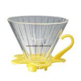 金時代書香咖啡  TIAMO V01(適用1-2人)玻璃 錐型 咖啡濾器組 附量匙  HG5358Y