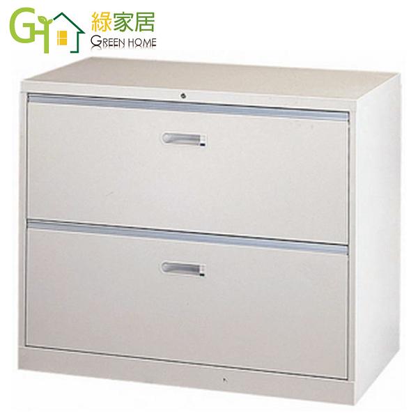 【綠家居】蓋亞二抽3尺公文鐵櫃