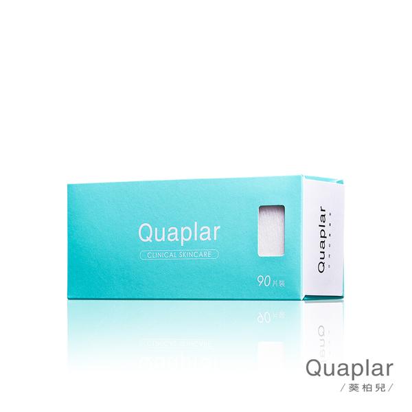 Quaplar 葵柏兒 紙纖維化妝棉90片/1盒