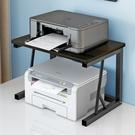 多功能置物架 雙層 耐重 微波爐置物架 微波爐架 電器架 列印機架 桌面增高架 桌面置物架