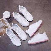 小白鞋 白鞋2018春季新款學生韓版厚底小白鞋女百搭基礎chic休閒街拍板鞋 全館免運