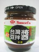 味榮~台灣豆拌醬215公克/罐